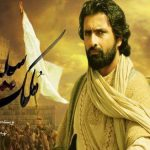 ساخت سریال «ملک سلیمان نبی (ع)»