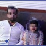 عقد دختر بچه و پسر ۲۲ ساله باطل شد