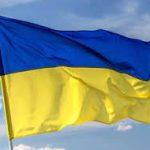 شکایت اوکراین از ایران در رابطه با هواپیمای ساقط شده