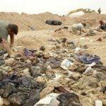 کشف یک گور جمعی عجیب در دمشق