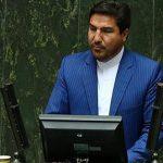 مجلس یازدهم تکلیف FATF را مشخص کند