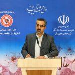 آخرین آمار کرونا در ایران؛ تعداد مبتلایان به ۱۰۶۲۲۰ نفر افزایش یافت