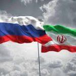 سند ۲۰ ساله میان ایران و روسیه درباره چه موضوعی است؟