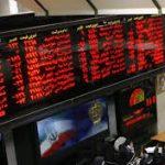 درخواست ورود همزمان 30 شرکت سرمایهگذاری استانی به بورس