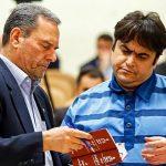 روح الله زم به حکم اعدامش اعتراض کرد