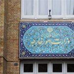 ایران مصمم به اتخاذ موضع قاطع در قبال هرگونه رفتار غیرمسئولانه است
