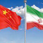 ناگفتههای قرارداد ایران و چین از زبان نایبرئیس مجلس