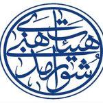 بیانیه شورای هیئات مذهبی کشور: هرگونه تجمع بدون موافقت ستاد کرونا ممنوع است
