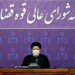 رئیسی: جمهوری اسلامی از اجرای عدالت نسبت به عوامل ترور شهید سلیمانی عقبنشینی نمیکند