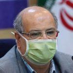 هشدار زالی نسبت به دورهمیهای شب یلدا/ شرایط در تهران نگران کننده است