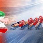 ایران با ساخت واکسن کرونا توانایی غرب را به چالش کشید