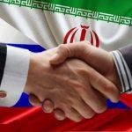ایران_ روسیه روابط راهبردی و ناگسستنی
