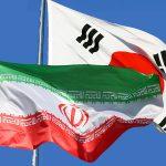 رسانه کره ای از توافق تهران و سئول برای آزادسازی دارایی ایران خبر داد