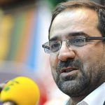 وزیر اسبق ورزش و جوانان برای انتخابات ریاستجمهوری اعلام کاندیداتوری کرد