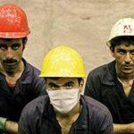 افزایش 39 درصدی حداقل حقوق کارگران/ سایر سطوح 26 درصد