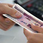 مستمری بازنشستگان تامین اجتماعی تا ۲۷ اسفند پرداخت میشود