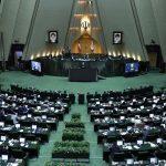 کمیسیون تلفیق مجلس چه مواردی را در بودجه ۱۴۰۰ اصلاح کرد؟