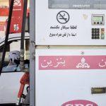 تعداد جایگاه های سوخت فعال در استان ها اعلام شد + جدول